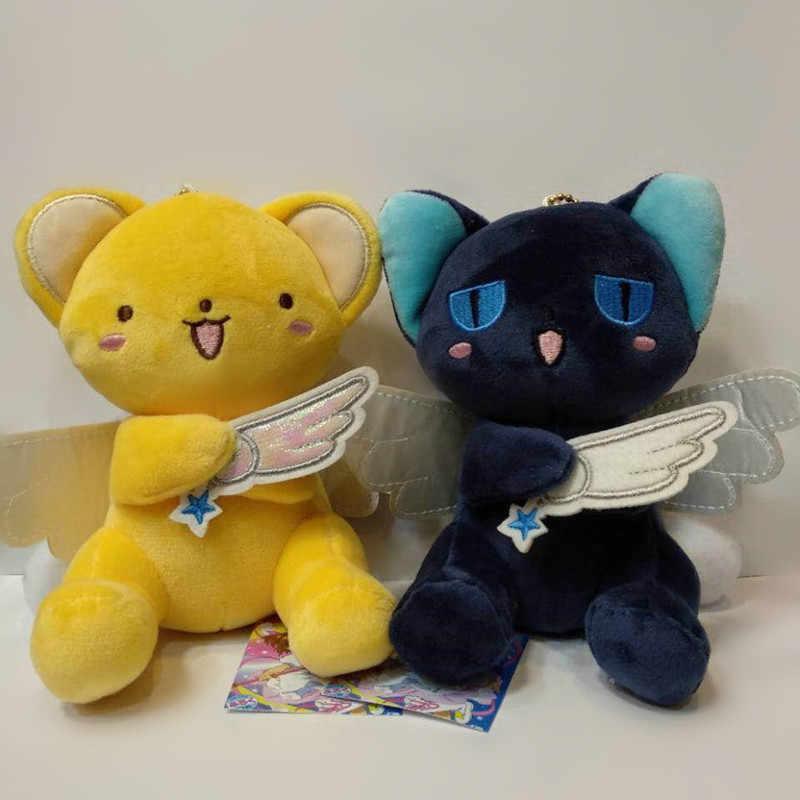 Cardcaptor ซากุระ Kero ตุ๊กตาตุ๊กตาพวงกุญแจตุ๊กตาจี้ของขวัญเด็กเด็กรูปของเล่นอุปกรณ์เสริม Cosplay Props