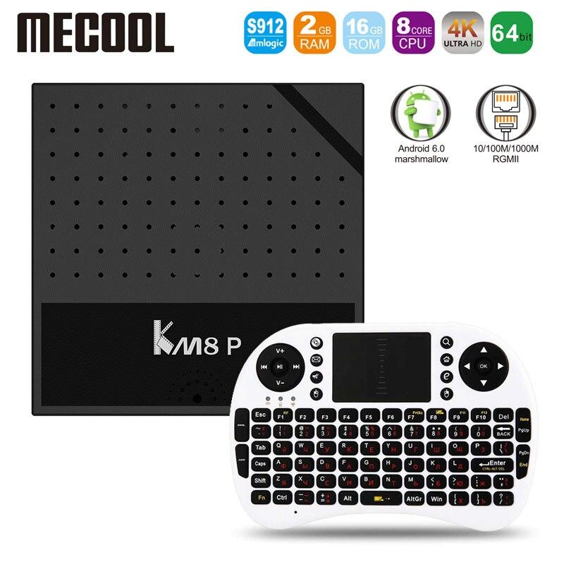 Mecool KM8 P amlogic S912 octa Core TV caja Android 6.0 Smart TV 1G 2G Ram 8g 16G ROM 2.4 GHz WiFi HD 2.0 4 K KM8P PK X96 X92 A95X