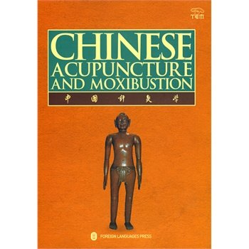 Chinese Acupuncture and Moxibustion NEW EDITION(English Versions) Essentials of Chinese Acupuncture TCM Book acupuncture and moxibustion chinese medicine book 2nd edition bilingual textbook chinese