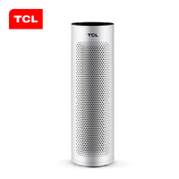 TCL Intelligent Eletric Air Purifier Office Oxygen Bar Bedroom Formaldehyde And Secondhand Cigar Smoke Air Cleaner