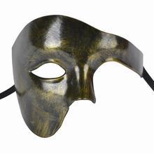 FunPa Venetion Mens Party Mask Half Face Phantom Of the Opera Mask Handsome Halloween Mardi Gras Mask Halloween Masquerade Mask