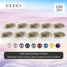 100 шт. Смешанные 9 цветов 6-8 мм круглый akoya одного и близнецы жемчуг устрицы, в индивидуальной упаковке, великой партии подарок
