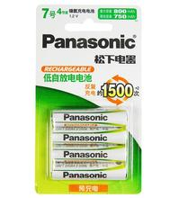 New Original For Panasonic AAA 800mah Battery 1500 times recycling NI-MH Pre-charged HHR-4MRC/4B Rechargeable Batteries стоимость