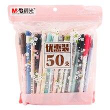 Andstal M & G 50 قطعة قيمة حزمة هلام القلم 0.35/0.38/0.5 مللي متر أسود أزرق داكن أحمر حبر قلم للرجال الملء gelpen ل اللوازم المكتبية أقلام مجموعة