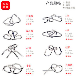 Image 3 - 8pcs/Set Metal Wire Puzzle IQ Mind Brain Teaser Puzzles Game Adults Children Kids Montessori Early Educational Toys A Nice Gift.