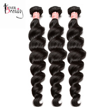 Loose Wave Brazilian Hair Weave Bundles Natural Black 10-28inches Remy Human Hair Extensions 3 Pieces Ever Beauty
