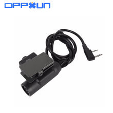 OPPXUN HD01 Z Tactical Bowman Elite II Headset with U94 PTT for