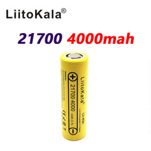 LiitoKala Lii 40A 21700 4000mah Li Ni Batterie 3,7 V 40A 3,7 V 30A power 5C Rate Entladung