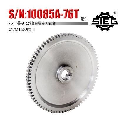 Free shipping 1pc 76T SIEG: S / N: 10085B Take the knife gears milling machines C1 M1 metal gear mini lathe gears Metal