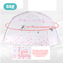 AAG Portable Baby Bedding Mosquito Net Flower Folding Mesh Crib Netting Infants Mosquito Insect Net Zipper Double Door 0-3 Years