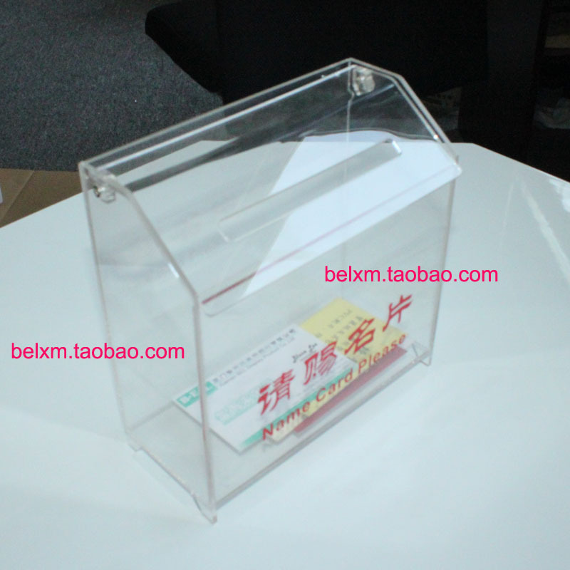 Business card collection box business card transparent plexiglass ...