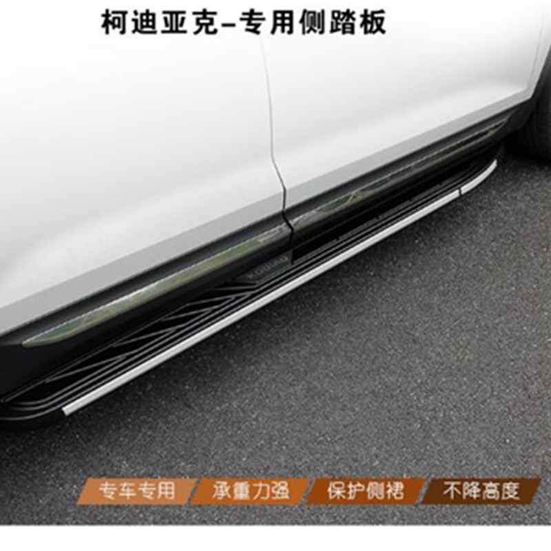Anti friction accessories for automotive decoration parts 2PCS side door footplate protection For SKODA KODIAQ 2017 2018-in Nerf Bars u0026 Running Boards from ... & Anti friction accessories for automotive decoration parts 2PCS side ...