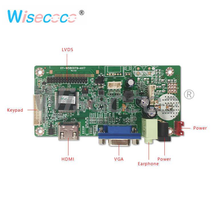 12.3-inch resolutie 1920*720 HDMI display TFT LCD met 40-pin VGA HDMI control driver board voor automotive instrumentatie