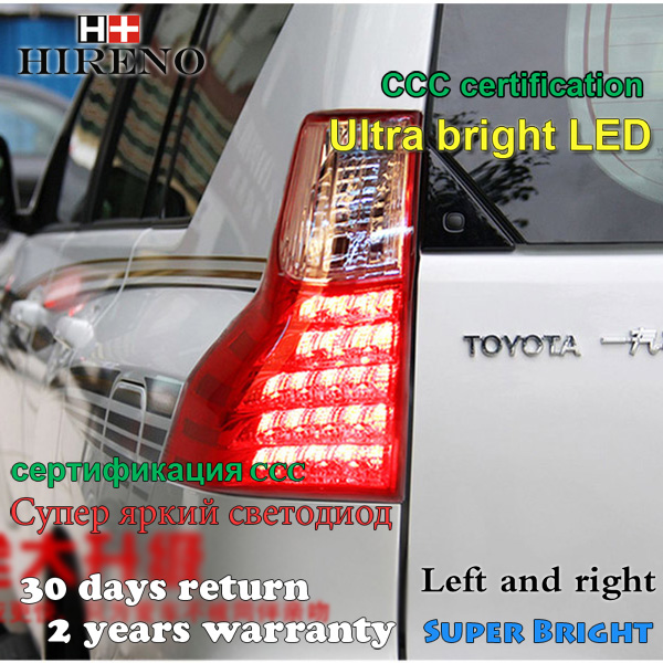 Hireno Tail Lamp for Toyota Land Cruiser Prado FJ150 2011 2012 2013 Taillight Rear Lamp Parking Brake Turn Signal Lights brake master cylinder assembly for toyota 4runner land cruiser prado 47028 60010