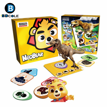 2017 Newest 2nd Version BD02 AR Zoo Toys Interactive Fashion 3D Animal Cards Toy for Kids Gift Can Voice Control Educational Toy best girl toys 2017