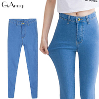 2015 New Fashion Sexy Pencil Pants Slim Fit High Waist Jeans Woman Autumn Skinny Trousers Lady