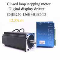 Nema 12.5N.m DC closed-loop Stepper motor 86HB250-156B+HB860D step motor 86 Hybird closed loop 2-phase stepper motor driver