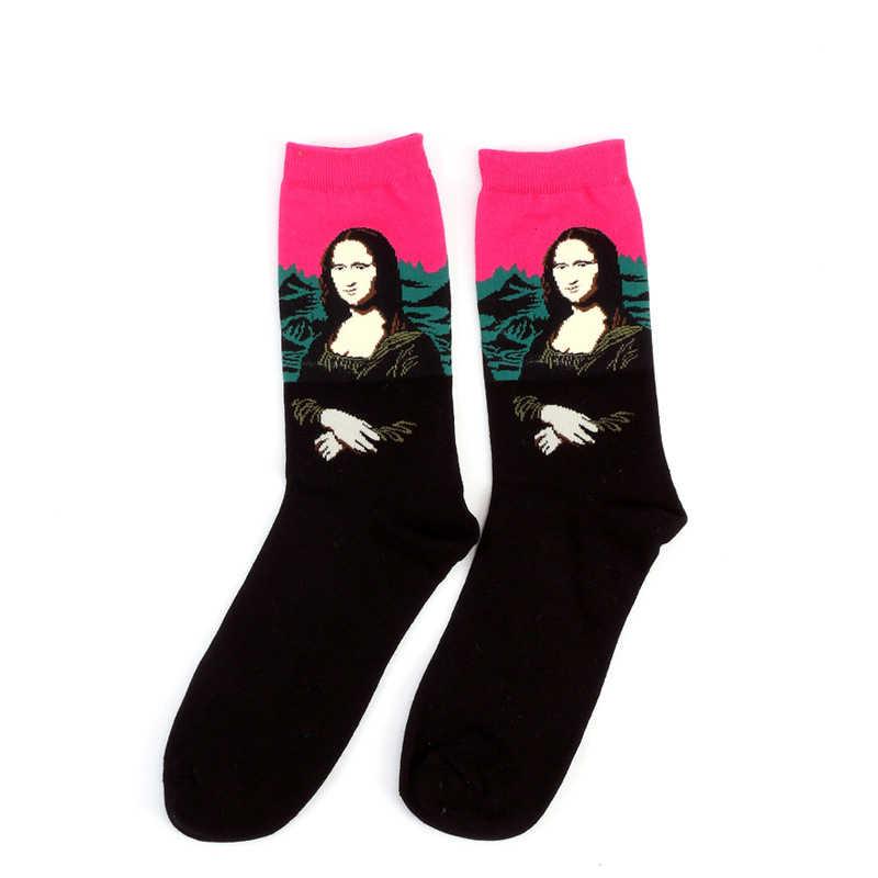 Горячая Звездная ночь Осень Зима Ретро Женская индивидуальность Искусство Ван Гог Фреска всемирно известная живопись мужские носки масло Смешные забавные носки