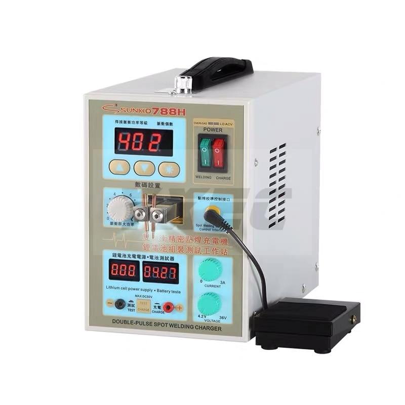 788 H machine de soudage par points LED éclairage double précision soudage par points d'impulsion charge une machine de soudage par points d'impulsion ue US
