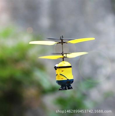 Elicottero Mini Stop118 Volo 1
