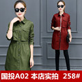 2016 New Autumn Spring Women Trench Coat Full Sleeve Clothes Wear BoChao Coats Army Green Wine Red Apricot 258