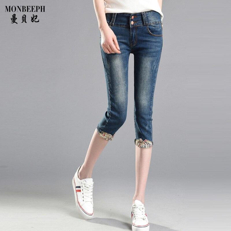 2017 NEW BRAND summer Women Denim Capris pencil Pants High Waist Jeans Woman Knee Length Denim Shorts Plus Size S-5XL inc new solid white women s size 0 knitted capris cropped pants $59 056