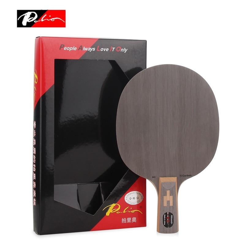 цена  Palio V2 (V 2, V-2) table tennis blade 5 wood+2carbon+2titanium table tennis racket for fast attack with loop  онлайн в 2017 году