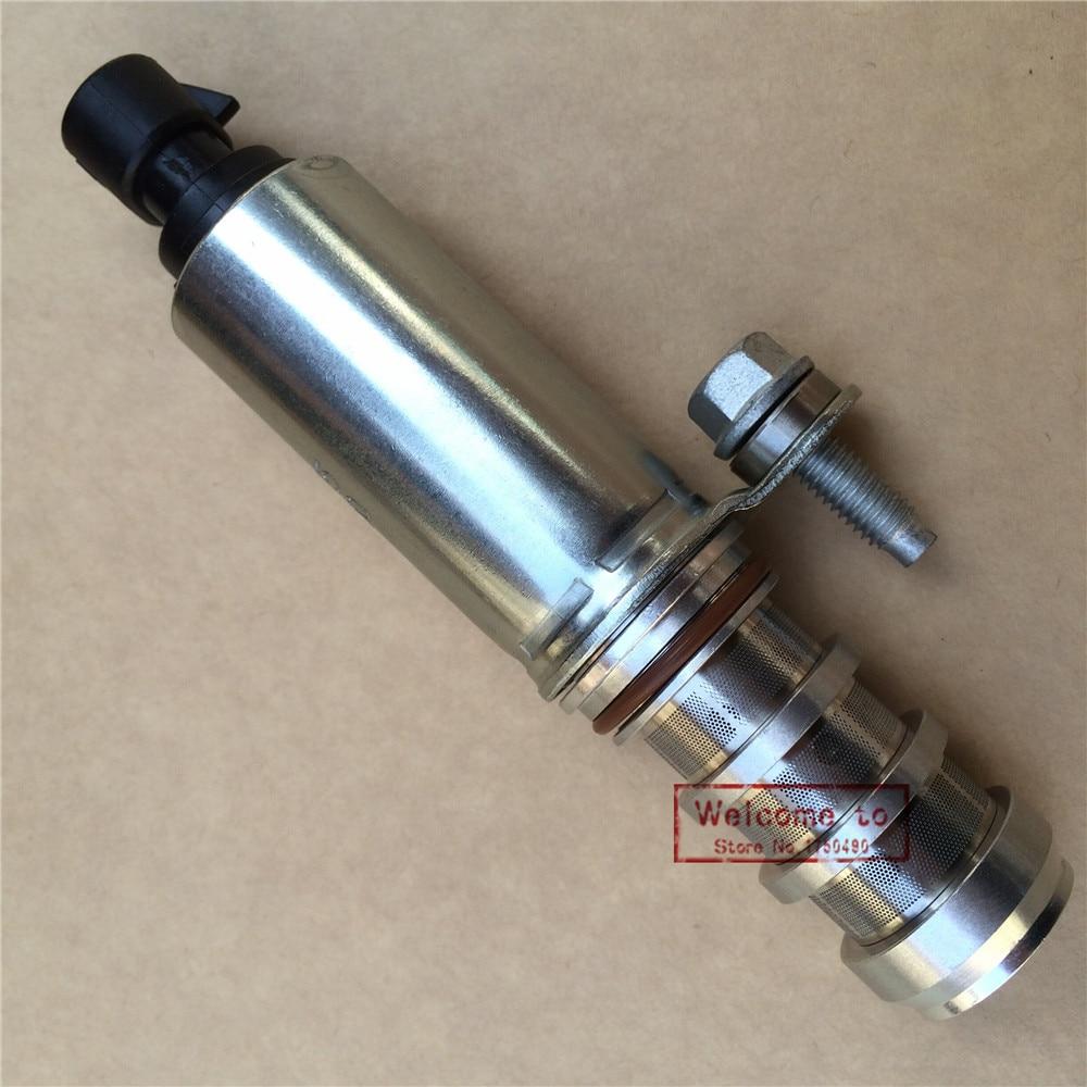 Exhaust Camshaft Position Actuator Solenoid Valve 12655421