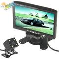 Univeral 7 Polegada TFT a Cores LCD Car Rear View Monitor de Encosto de cabeça Retrovisor Do Carro de estacionamento + Visão Noturna Câmera Reversa 170 Wide Angle