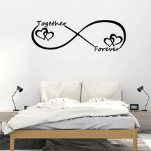 Romantic Love Together Forever Vinyl Stickers For Living Room Decoration Wall Sticker Home Bedroom Decor Decal Wallpaper