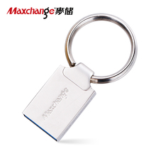 Maxchange USB Flash Drive Pendrive 16GB 32GB USB3.0 USB Stick Mini Metal Waterproof Storage Device U Disk Memory Stick