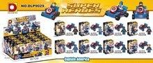 DLP9029 Avenger Super Heroes Captain America 8pcs/lot Minifigures Building Block Minifigure Compatible with Legoe