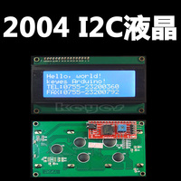 IIC I2C 1602 LCD Display Board Module FOR ARDUINO 5 IO Interface