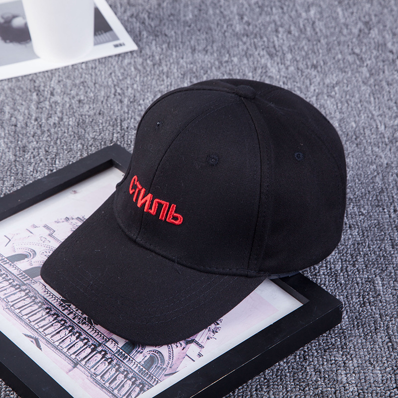 High Quality Brand Russian Letter Snapback   Cap     Baseball     Cap   Cotton For Men Women Hip Hop dad Hat Bone Garros   caps   casquette