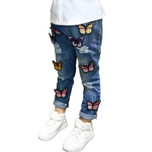 Модные детские джинсы для девочек 2-7 лет, Детские рваные штаны с рисунком бабочки
