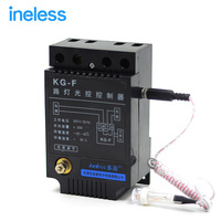 KG F Light Control Switch Street Lights Controller Fully Automatic Switch Sensitive Adjustable 220V With Light