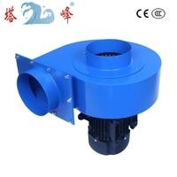 1500w 150mm diamter pipeline large air volume industrial smoke hot air exhaust centrfigual ventilation blower fan