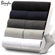 10 Pairs / Lot Brand New Men Cotton Socks Brethable Anti-Bacterial Deodorant Brand Guarantee High Quality Guarantee Man Sock