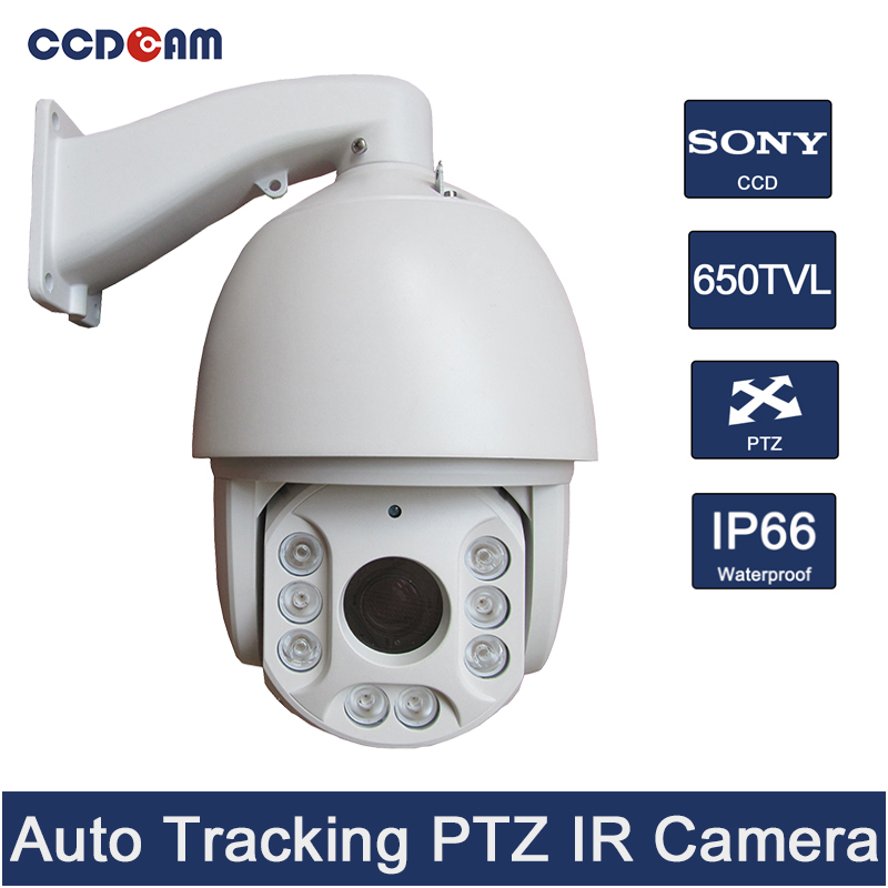 CCDCAM 7'' High Speed Dome IR Camera Sony 650 TVL CCD Analog PTZ Auto Tracking Camera ccdcam license car number plate recognition cctv sony 700 tvl vehicle safety camera analog ccd traffic camera