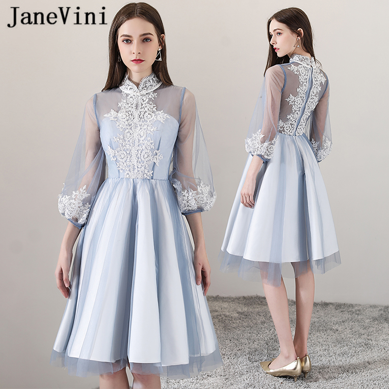 JaneVini 2018 High Neck Puff Sleeves Tulle Short   Bridesmaid     Dresses   Lace Appliques Beaded Sheer Back A Line Elegant Prom Gowns
