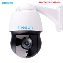 Inesun CCTV PTZ Security Camera 5MP Super HD 2688X1944 Pan Tilt 30X Optical Zoom 4-in-1 Hybrid TVI/AHD/CVI/CVBS Outdoor Camera стоимость