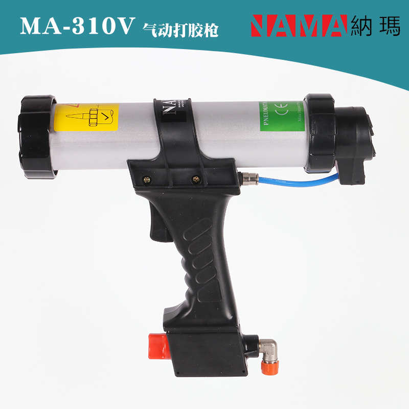 Nama imported 310 ml pneumatic pneumatic gun glue pneumatic gun glue gun pneumatic glass glue gun aluminum alloy patrick w jordan how to make brilliant stuff that people love and make big money out of it