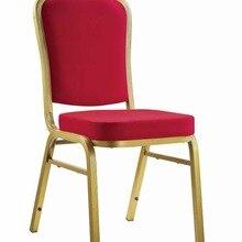 Банкетный стул стекируемые стулья ресторанные стулья металлические 5 шт/коробка