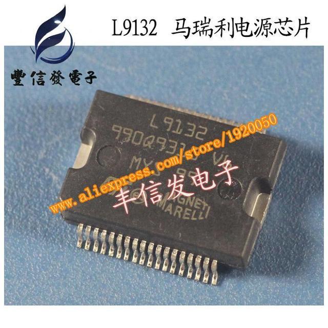 Magneti Marelli Автомобильная компьютерная плата, член L9132, чип управления, запуск