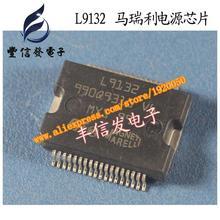 Magneti marelli placa de computador do carro membro l9132 gestão chip startup