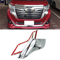 ABS Chrome Front Head Light Lamp Eyebrow Trim Cover For Toyota Roomy 170 217 2018 Garnish Moulding
