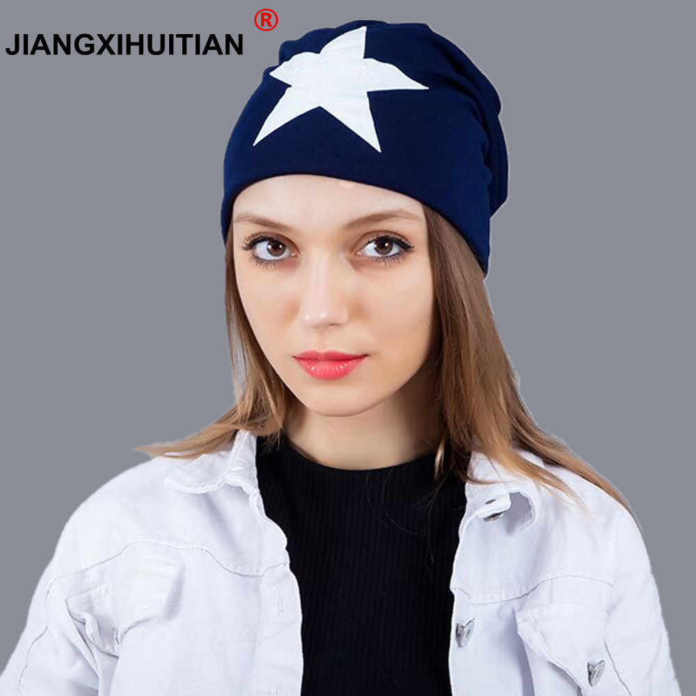 Spring winter Women Hat Cotton Men   Skullies     Beanies   ,beautiful star print knit baggy   skullies   cap bonnet,gorros mujer invierno