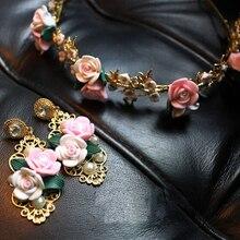 Европейский и американский стиль Винтажный цветок ободок для волос барокко оголовье металлические серьги с цветком и жемчугом Ювелирные изделия