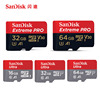 SanDisk 100MB/s Memory Card 256GB 128GB 64GB 32GB 16GB Micro SD Card C10 U3 U1 4K Microsd Flash TF Card with Card Reader for PC