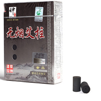 54pcs Bag Chinese Mugwort Warming Moxibustion Moxa Cone 18 28mmFive Years Old Senior Carbonized Smokeless